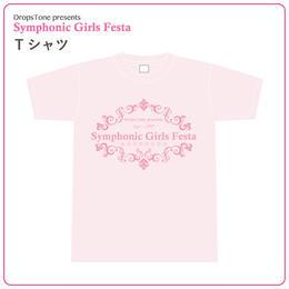 Symphonic Girls Festa Tシャツ