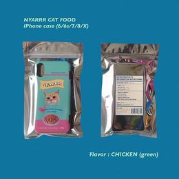 NYARRR CAT FOOD  iPhoneケース (Green)