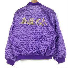 森羅万象 刺繍入り キルティング MA-1 TYPE ジャケット パープル/ゴールド L