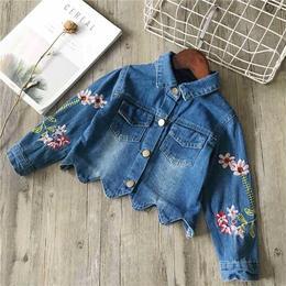 ☺︎kids☻袖刺繍デニムジャケット