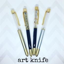 いろいろ封入可能なアートナイフ