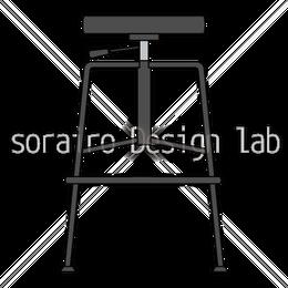 コントラバス椅子【PNG】