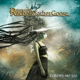 """RACHEL MOTHER GOOSE """"Tokiwa No Sai"""" (Japan Edition + obi)"""