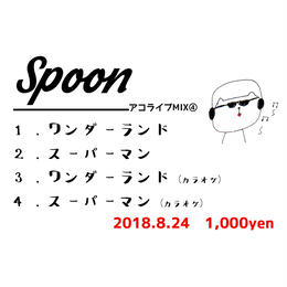 【物販・CD】アコライブMIX④