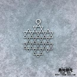 【5点セット】六芒星風ペンダント素材 39.2mm x 30.6mm 金属製ハンドメイド素材 商品番号S-0003