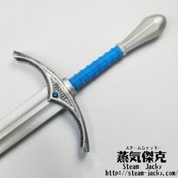 【112cm】ロングソード Long Sword ポリウレタン材質 大人サイズ 安全 コスプレ LARP