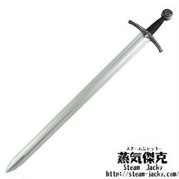 【102cm】sovereign sword ソード 剣 ポリウレタン材質 大人サイズ 安全 コスプレ LARP