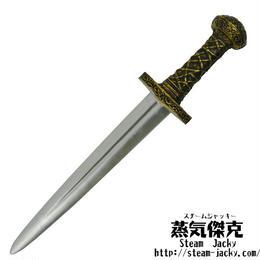 【42cm】短剣 ナイフ ショットソード ポリウレタン材質 大人サイズ 安全 コスプレ LARP