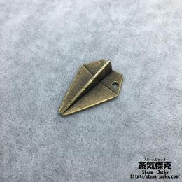 【2点セット】紙飛行機風素材 31.4mm x 21.7mm 金属製ハンドメイド素材 商品番号A2-0031