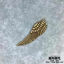 【4点セット】翼風素材 49.7mm x 16.1mm 金属製ハンドメイド素材 商品番号W-0062