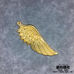 【3点セット】翼風素材 56.4mm x 22.1mm 金属製ハンドメイド素材 商品番号W-0047