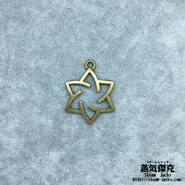 【10点セット】六芒星ペンダント素材 27.8mm x 21.1mm 金属製ハンドメイド素材 商品番号S-0032‐2