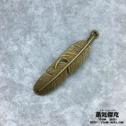 【4点セット】翼風素材 57.2mm x 13.8mm 金属製ハンドメイド素材 商品番号W-0041
