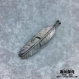 【4点セット】翼風素材 57.2mm x 13.8mm 金属製ハンドメイド素材 商品番号W-0042