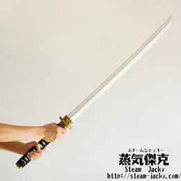 【紐タイプ】日本刀 直刀