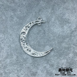 【4点セット】透かし彫り月型ペンダント素材 41.7mm x 30.4mm 金属製ハンドメイド素材 商品番号S-0011