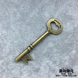 【5点セット】鍵風ペンダント素材 59.7mm x 20mm ハート柄グリップ 金属製パーツ ブラスカラー 商品番号K-0041