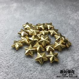 【50点セット】五芒星風素材 7.56mm x 7.95mm 金属製ハンドメイド素材 商品番号S-0038