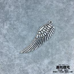 【4点セット】翼風素材 49.7mm x 16.1mm 金属製ハンドメイド素材 商品番号W-0063