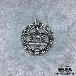 【6点セット】六芒星ペンダント素材 38.1mm x 34.1mm 金属製ハンドメイド素材 商品番号S-0017