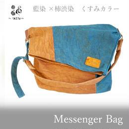くすみカラー シンプルメッセンジャーバッグ  藍染×柿渋染