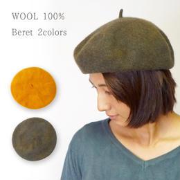 あったかベレー帽 ウール100% 2カラー