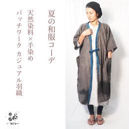 【オーダーメイド】ゆったりカジュアル和服 - 羽織り 柿渋染鉄媒染 すす染手書きデザイン