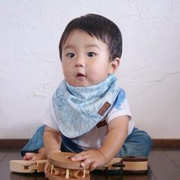 【出産祝い】肌に優しい 藍染ベビースタイ