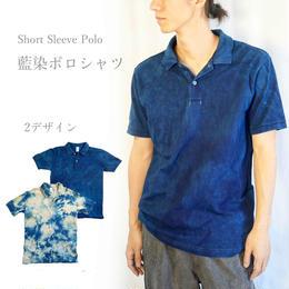 藍染ポロシャツ 2デザイン