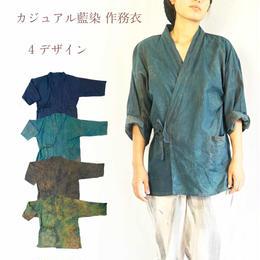 カジュアル藍染 作務衣 4デザイン 夏祭り/父の日に