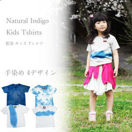 キッズ  藍染Tシャツ 手染め 4デザイン