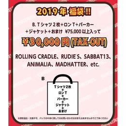 2019福袋  ROLLING CRADLE,RUDIE'S,SABBAT13,ANIMALIA,MADHATTER etc