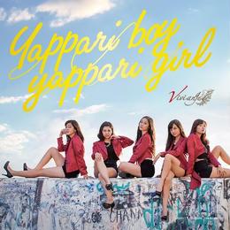yappari boy yapper girl / Viviange