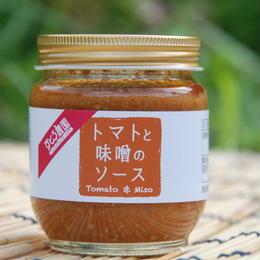 無添加 トマト味噌ソース(万能ソース)