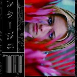 "【TAICHI KIMURA】""montage"" STICKER"