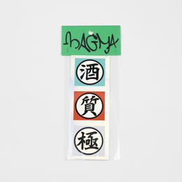 magma STICKER | SAKE