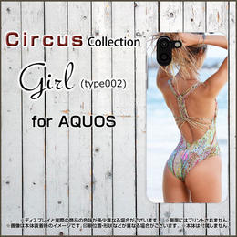 AQUOSシリーズ Girl(type002) スマホケース ハードタイプ (品番caq-054)