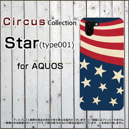 AQUOSシリーズ Star(type001) スマホケース ハードタイプ (品番caq-003)