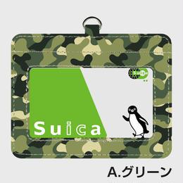パスケース カモフラ(迷彩) ストラップ付き グリーン/ブラウン 送料無料