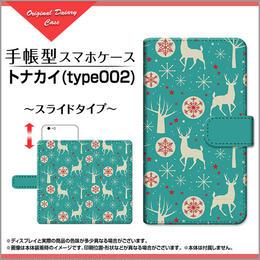 iPhoneシリーズ トナカイ(type002) 手帳型 スライドタイプ 内側ホワイト/ブラウン(品番cibook-051)