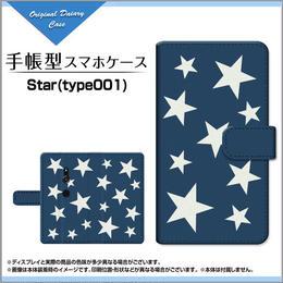 XPERIA XZ2シリーズ Star(type001) 手帳型 スライドタイプ 内側ホワイト/ブラウン(品番cxpbook-003)