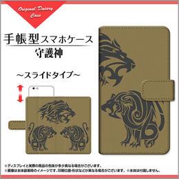 iPhoneシリーズ 守護神 手帳型 スライドタイプ 内側ホワイト/ブラウン(品番cibook-053)