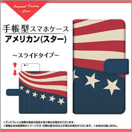 iPhoneシリーズ アメリカン(スター) 手帳型 スライドタイプ 内側ホワイト/ブラウン(品番cibook-004)
