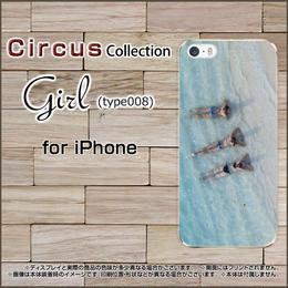 iPhoneシリーズ Girl(type008) スマホケース ハードタイプ (品番ci-060)