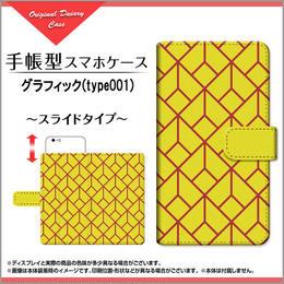 iPhoneシリーズ グラフィック(type001) 手帳型 スライドタイプ 内側ホワイト/ブラウン(品番cibook-024)