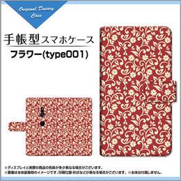 XPERIA XZ2シリーズ フラワー(type001) 手帳型 スライドタイプ 内側ホワイト/ブラウン(品番cxpbook-030)