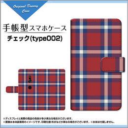 XPERIA XZ2シリーズ チェック(type002) 手帳型 スライドタイプ 内側ホワイト/ブラウン(品番cxpbook-019)