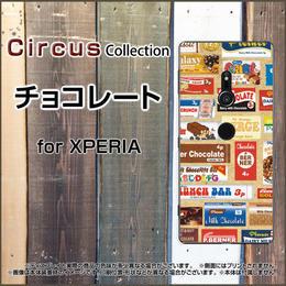 XPERIAシリーズ チョコレート スマホケース ハードタイプ (品番ci-025)