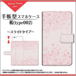 AQUOSシリーズ 桜(type002) 手帳型 スライドタイプ 内側ホワイト/ブラウン(品番caqbook-034)