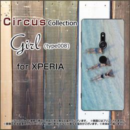XPERIAシリーズ Girl(type008) スマホケース ハードタイプ (品番ci-060)